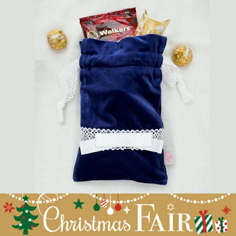 【raffine】新作発売&クリスマスフェアのお知らせ