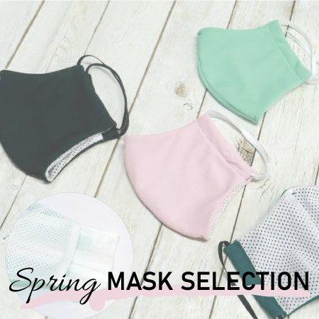 春めく♡高機能マスク発売のお知らせ