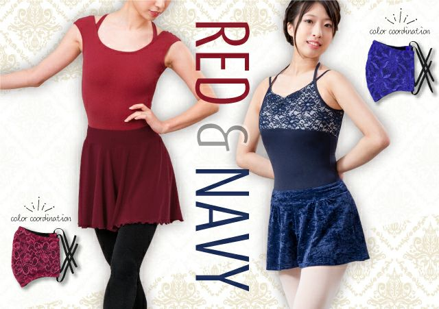 RED & NAVY special
