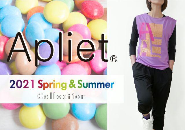 Apliet 2021 SPRING SUMMER COLLECTION Look Book