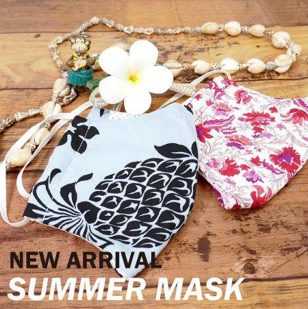 マスクのお悩み「暑さ」を解決、新作マスク