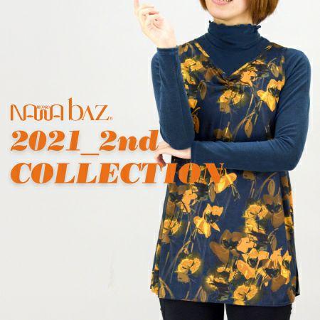 NAWAbaz 2021Autum&Winter 新作発売記念