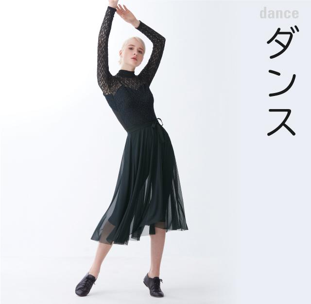 BodyNature ヨガ ジャズダンス レクダンス バトントワリング エアロダンス ベーシックウェア