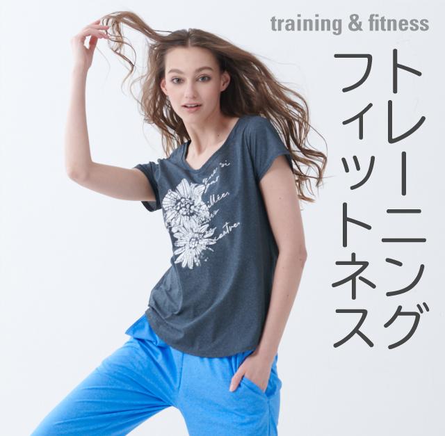 トレーニング フィットネス