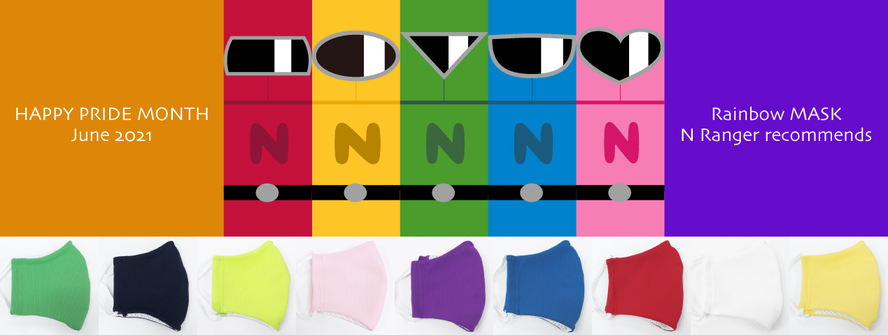 ナワ レディース メンズ ユニセックス マスク メッシュ 蒸れを軽減 レインボー 虹色 HAPPY PRIDE MONTH nawa