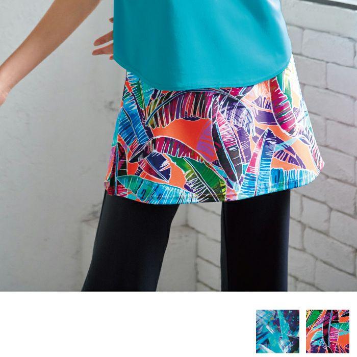プリントが映えるオーバースカート