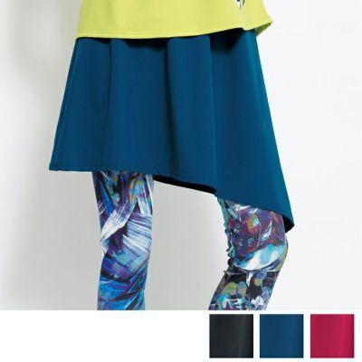 アシメトリーのデザインが新鮮な長め丈オーバースカート