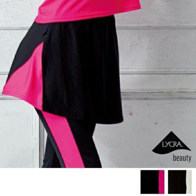 スポーティーな両脇の配色切替がポイントのオーバースカート