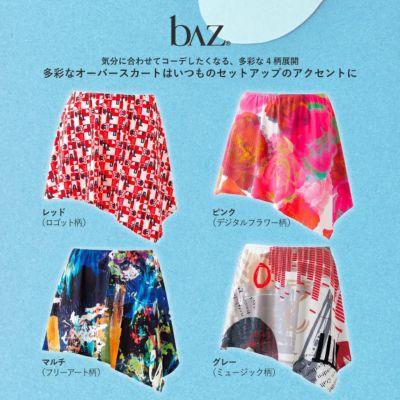 いつものセットアップのアクセントになる多彩なオーバースカート