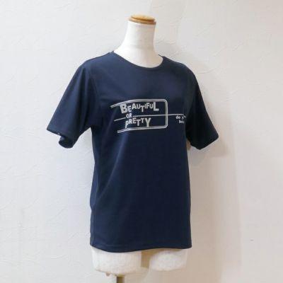 衣服内気候を適度な湿度と温度を保つ機能素材で快適、シンプルなTシャツ衣服内気候を適度な湿度と温度を保つ機能素材で快適、シンプルなTシャツ
